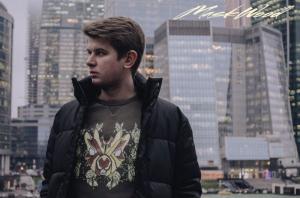 Одежда бренда MASKWOOD Сергиев Посад
