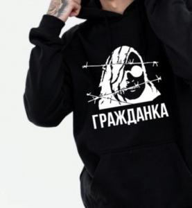 Zagorski_Style_merch_Sergiev_Posad_21.jpg