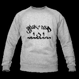Zagorski_Style_merch_15.png
