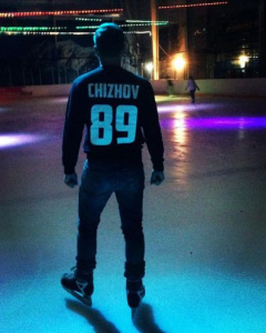 Свитшот с именем и цифрами Сергиев Посад