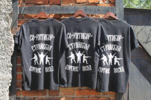 Напечатать футболку с логотипом Сергиев Посад