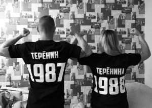 Футболки для двоих с именем и цифрами Сергиев Посад