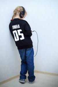 Свитшот для ребёнка с именем и цифрами Сергиев Посад