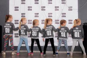 Свитшоты с именем и номеров для танцевальной секции Dance Factory 1 Сергиев Посад