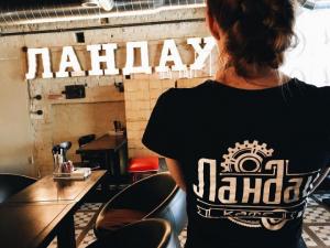 Заказать футболку с логотипом кафе Сергиев Посад