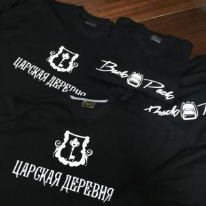 Заказать толстовки и футболки с логотипом компании Сергиев Посад.jpg